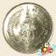 เหรียญ 10 บาท เจริญพระชนมายุ ครบ 50 พรรษา พระบรมราชินีนาถ thumbnail 1
