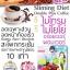 กาแฟลดน้ำหนักสลิมมิ่งไดเอตดับเบิ้ลพลัส 10โล (หน้าฝรั่ง) 10ซอง thumbnail 2