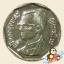 เหรียญ 5 บาท วัดเบญจมบพิตรดุสิตวนาราม พุทธศักราช 2549 thumbnail 2
