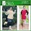 Zoko ลดน้ำหนัก จาก Japan thumbnail 26