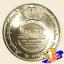 เหรียญ 2 บาท เหรียญทองแห่งสุขภาพดีถ้วนหน้า สมเด็จย่า thumbnail 1