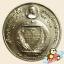 เหรียญ 10 บาท มูลนิธิแมกไซไซ ทูลเกล้าฯ ถวายเหรียญรางวัลแมกไซไซ thumbnail 1