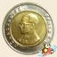 เหรียญ 10 บาท วัดอรุณราชวราราม พุทธศักราช 2551 (พระเศียรเล็ก) thumbnail 2