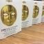 ด็อกเตอร์จิว 1 ขวด + Mojo Mask กับมาร์คทองคำ 99.9% ลดริ้วรอย เหมาะกับผู้ที่มีผิวแห้ง thumbnail 2