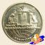 เหรียญ 2 บาท ปีแห่งเทคโนโลยีสารสนเทศไทย thumbnail 1