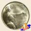 เหรียญ 1 บาท ส่งเสริมกิจกรรมขององค์การอาหารและเกษตร แห่งสหประชาชาติ (โปรยข้าว) thumbnail 2