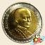 เหรียญ 10 บาท ครบ 200 ปี แห่งวันพระบรมราชสมภพ รัชกาลที่ 4 thumbnail 2