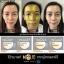 ด็อกเตอร์จิว 1 ขวด + Mojo Mask กับมาร์คทองคำ 99.9% ลดริ้วรอย เหมาะกับผู้ที่มีผิวแห้ง thumbnail 3