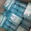 ลิด้ากล่องเหล็ก เม็ดยาสีเขียวเข้ม ซอฟเจล 36 เม็ด thumbnail 1