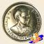 เหรียญ 1 บาท พระราชพิธีสถาปนา สมเด็จพระเทพรัตนราชสุดาฯ สยามบรมราชกุมารี thumbnail 2