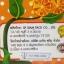 น้ำชง รสผลไม้ ส้มป่อย by สโนว์ 10 ซอง thumbnail 4