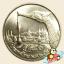 เหรียญ 5 บาท เรือพระที่นั่งสุพรรณหงส์ พุทธศักราช 2531 thumbnail 1