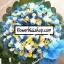 พวงหรีดดอกไม้สด รหัส WWR13