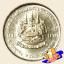 เหรียญ 2 บาท ครบ 100 ปี โรงเรียนนายร้อยพระจุลจอมเกล้า thumbnail 1