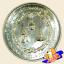 เหรียญ 50 บาท ครบ 100 ปี พิพิธภัณฑสถานแห่งชาติ thumbnail 1