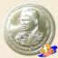 เหรียญ 800 บาท พระราชพิธีมหามงคลเฉลิมพระชนมพรรษา ครบ 80 พรรษา รัชกาลที่ 9 thumbnail 2