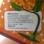 น้ำชง รสผลไม้ ส้มป่อย by สโนว์ 10 ซอง thumbnail 3