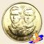 เหรียญ 20 บาท ครบ 50 ปี สันติภาพ thumbnail 2