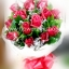 ช่อดอกไม้ รหัส WBQ12