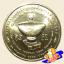 เหรียญ 20 บาท สหประชาชาติทูลเกล้าฯ ถวายรางวัลความสำเร็จสูงสุด (ยกถุง) thumbnail 2