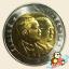 เหรียญ 10 บาท ครบ 120 ปี โรงพยาบาลศิริราช thumbnail 2