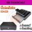 ลิ้นชักเก็บเงิน กล่องเก็บเงิน Cash drawer ลิ้นชักเก็บเงินอัตโนมัติ รุ่น MK-440 RJ11 (Black)ราคาถูก thumbnail 1