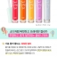 [Preorder] Etude wonder fun park deer darling soda tint สี #BL601 thumbnail 2