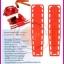 แผ่นกระดานเคลื่อนย้ายผู้ป่วย รุ่น HRB-10 Long Spinal Board ผลิตภัณฑ์ EMSS ราคาถูก thumbnail 2