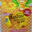 น้ำชง รสผลไม้ ส้มป่อย by สโนว์ 10 ซอง thumbnail 1
