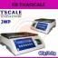 ตาชั่งดิจิตอล เครื่องชั่งน้ำหนักดิจิตอล 6kg ความละเอียด 0.2g พร้อมปริ้นเตอร์ในตัว ยี่ห้อ TSCALE รุ่น JWP/JWP+Built-in Printing Weighing Scales thumbnail 1