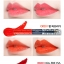[PRE] Etude Kiss Lasting Tint 4g+4g #สี RD302 ลิปสติก สองหัว ที่รวมทั้ง ลิปกรอส และ tint สีสวย [Pre order] thumbnail 5