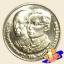 เหรียญ 2 บาท พระราชพิธีสมมงคล พระชนมายุ ครบ 64 พรรษา เท่ารัชกาลที่ 4 thumbnail 2