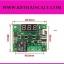 รีเลย์ควบคุมอุณหภูมิ DC12V -50 to110°C Heat Cool Temperature Control relay output เครื่องมือวัดต่างๆ : รีเลย์ควบคุมอุณหภูมิ DC12V -50 to110°C Heat Cool thumbnail 2