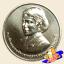 เหรียญ 20 บาท รางวัลความเป็นเลิศด้านการสร้างสรรค์ (WIPO) thumbnail 2