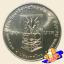 เหรียญ 20 บาท ครบ 100 ปี โรงเรียนวชิราวุธวิทยาลัย thumbnail 1