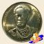 เหรียญ 20 บาท ครบ 100 ปี การพยาบาลไทย thumbnail 2