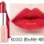 [PRE] Etude Dear My Blooming Lip Talk Cream #สี RD302 ลิปสติกสีสวย เพื่อริมฝีปากนุ่มชุ่มชื่น [Pre order] thumbnail 1