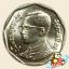 เหรียญ 5 บาท วัดเบญจมบพิตรดุสิตวนาราม พุทธศักราช 2544 thumbnail 2