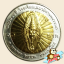 เหรียญ 10 บาท ครบ 100 ปี โรงเรียนเสนาธิการทหารบก thumbnail 1