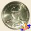 เหรียญ 20 บาท ครบ 50 ปี วันทหารผ่านศึก thumbnail 2