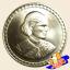 เหรียญ 20 บาท พระชนมายุ ครบ 50 พรรษา สมเด็จพระเทพฯ thumbnail 2
