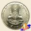 เหรียญ 5 บาท ฉลองสิริราชสมบัติ ครบ 50 ปี กาญจนาภิเษก รัชกาลที่ 9 thumbnail 1