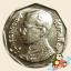 เหรียญ 5 บาท วัดเบญจมบพิตรดุสิตวนาราม พุทธศักราช 2548 thumbnail 2