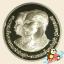เหรียญ 10 บาท ครบ 100 ปี โรงเรียนนายร้อยพระจุลจอมเกล้า (ขัดเงา) thumbnail 2