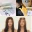 CP-1 CERAMIDE TREATMENT PROTEIN HAIR SYSTEM ยาฉีดผมจากเกาหลี 1 หลอด thumbnail 4