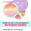 [Preorder] Etude wonder fun park candy cheek 7.5 g [Preorder] thumbnail 3