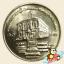 เหรียญ 10 บาท ครบ 100 ปี กรมบัญชีกลาง thumbnail 1