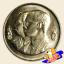 เหรียญ 2 บาท ครบ 100 ปี การฝึกหัดครูไทย thumbnail 2