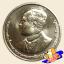 เหรียญ 20 บาท ครบ 100 ปี โรงเรียนเพาะช่าง thumbnail 2
