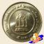 เหรียญ 5 บาท ครบ 200 ปี เฉลิมพระเกียรติ พระบาทสมเด็จพระนั่งเกล้าเจ้าอยู่หัว thumbnail 1